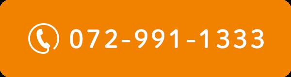 0729911333